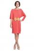 back - Vestido Tetuan Coral